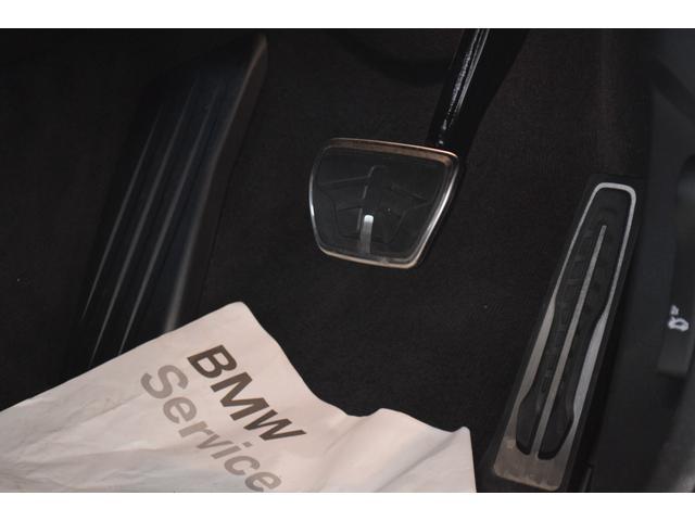 523d xDrive Mスピリット 弊社デモカー ハイラインPKG ブラックレザー 前後シートヒーター コンフォートアクセス アクティブクルーズコントロール ヘッドアップディスプレイ 電動シート アダプティブLEDヘッドライト(20枚目)