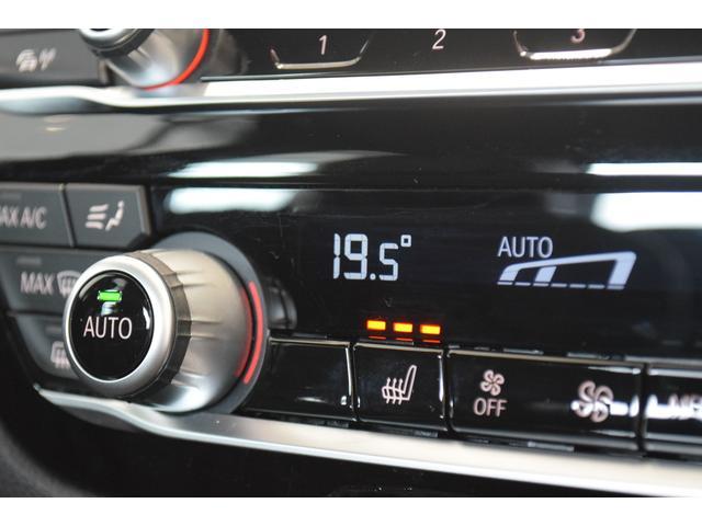 523d xDrive Mスピリット 弊社デモカー ハイラインPKG ブラックレザー 前後シートヒーター コンフォートアクセス アクティブクルーズコントロール ヘッドアップディスプレイ 電動シート アダプティブLEDヘッドライト(23枚目)