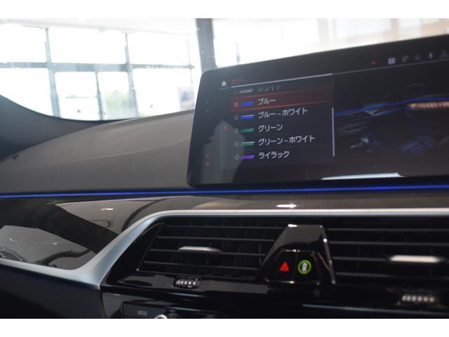 523d xDrive Mスピリット 弊社デモカー ハイラインPKG ブラックレザー 前後シートヒーター コンフォートアクセス アクティブクルーズコントロール ヘッドアップディスプレイ 電動シート アダプティブLEDヘッドライト(24枚目)