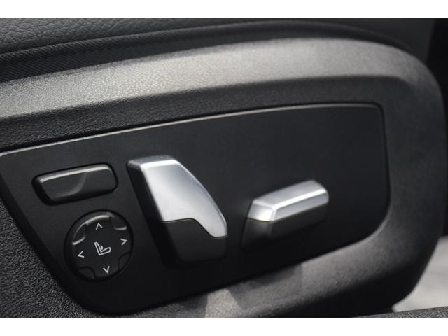 523d xDrive Mスピリット 弊社デモカー ハイラインPKG ブラックレザー 前後シートヒーター コンフォートアクセス アクティブクルーズコントロール ヘッドアップディスプレイ 電動シート アダプティブLEDヘッドライト(26枚目)