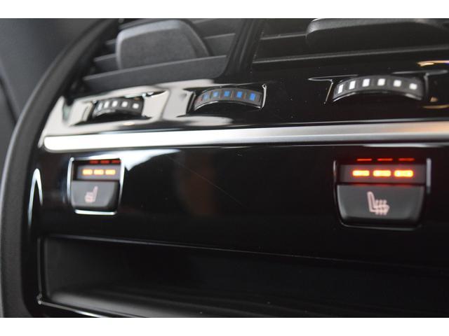 523d xDrive Mスピリット 弊社デモカー ハイラインPKG ブラックレザー 前後シートヒーター コンフォートアクセス アクティブクルーズコントロール ヘッドアップディスプレイ 電動シート アダプティブLEDヘッドライト(27枚目)
