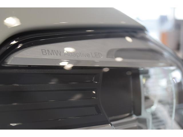 523d xDrive Mスピリット 弊社デモカー ハイラインPKG ブラックレザー 前後シートヒーター コンフォートアクセス アクティブクルーズコントロール ヘッドアップディスプレイ 電動シート アダプティブLEDヘッドライト(28枚目)