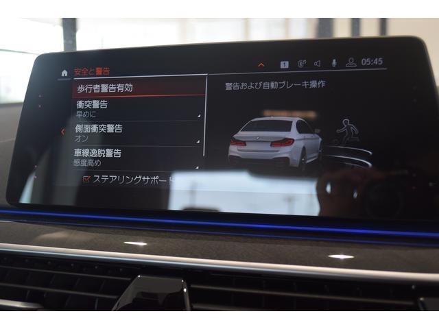 523d xDrive Mスピリット 弊社デモカー ハイラインPKG ブラックレザー 前後シートヒーター コンフォートアクセス アクティブクルーズコントロール ヘッドアップディスプレイ 電動シート アダプティブLEDヘッドライト(30枚目)