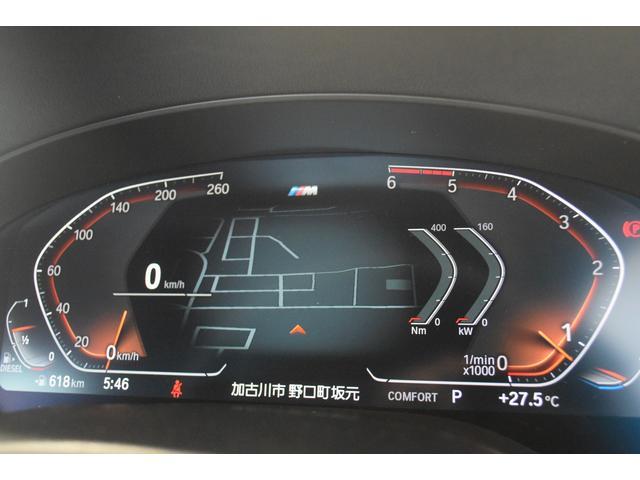 523d xDrive Mスピリット 弊社デモカー ハイラインPKG ブラックレザー 前後シートヒーター コンフォートアクセス アクティブクルーズコントロール ヘッドアップディスプレイ 電動シート アダプティブLEDヘッドライト(31枚目)