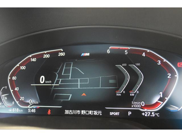 523d xDrive Mスピリット 弊社デモカー ハイラインPKG ブラックレザー 前後シートヒーター コンフォートアクセス アクティブクルーズコントロール ヘッドアップディスプレイ 電動シート アダプティブLEDヘッドライト(32枚目)