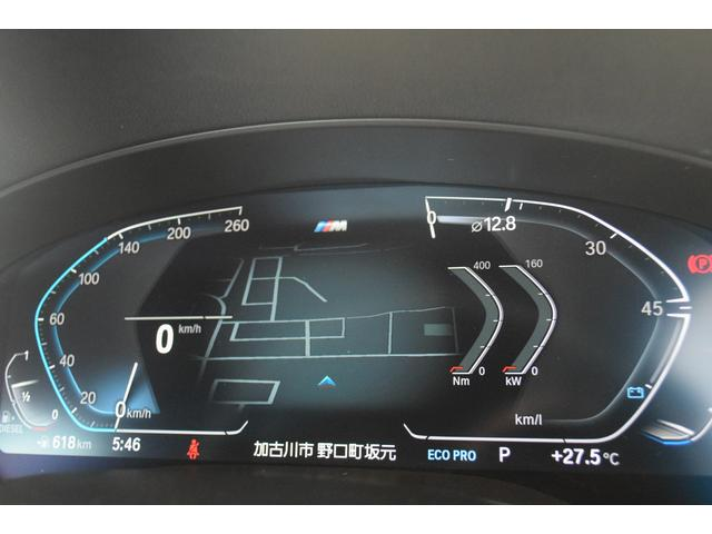 523d xDrive Mスピリット 弊社デモカー ハイラインPKG ブラックレザー 前後シートヒーター コンフォートアクセス アクティブクルーズコントロール ヘッドアップディスプレイ 電動シート アダプティブLEDヘッドライト(33枚目)