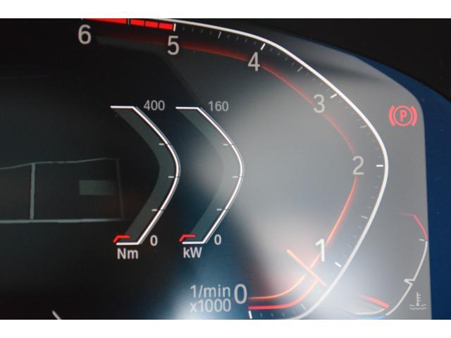 523d xDrive Mスピリット 弊社デモカー ハイラインPKG ブラックレザー 前後シートヒーター コンフォートアクセス アクティブクルーズコントロール ヘッドアップディスプレイ 電動シート アダプティブLEDヘッドライト(34枚目)