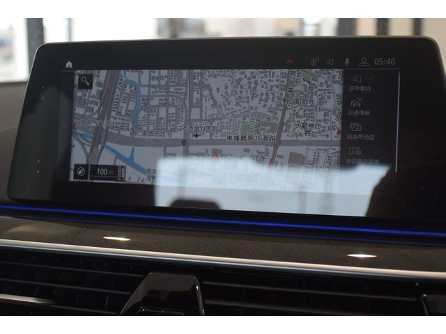 523d xDrive Mスピリット 弊社デモカー ハイラインPKG ブラックレザー 前後シートヒーター コンフォートアクセス アクティブクルーズコントロール ヘッドアップディスプレイ 電動シート アダプティブLEDヘッドライト(35枚目)