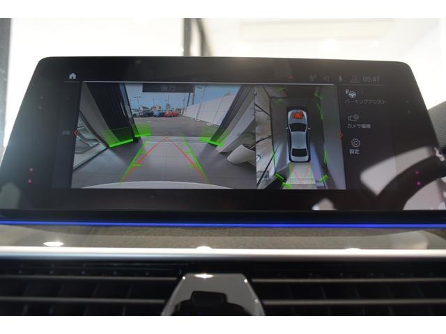 523d xDrive Mスピリット 弊社デモカー ハイラインPKG ブラックレザー 前後シートヒーター コンフォートアクセス アクティブクルーズコントロール ヘッドアップディスプレイ 電動シート アダプティブLEDヘッドライト(37枚目)