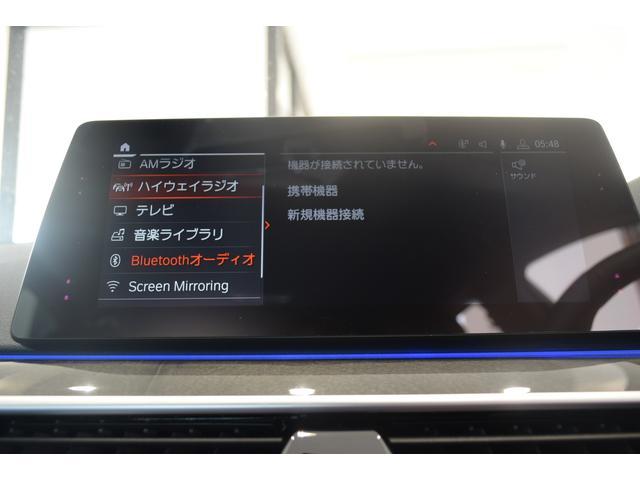 523d xDrive Mスピリット 弊社デモカー ハイラインPKG ブラックレザー 前後シートヒーター コンフォートアクセス アクティブクルーズコントロール ヘッドアップディスプレイ 電動シート アダプティブLEDヘッドライト(38枚目)