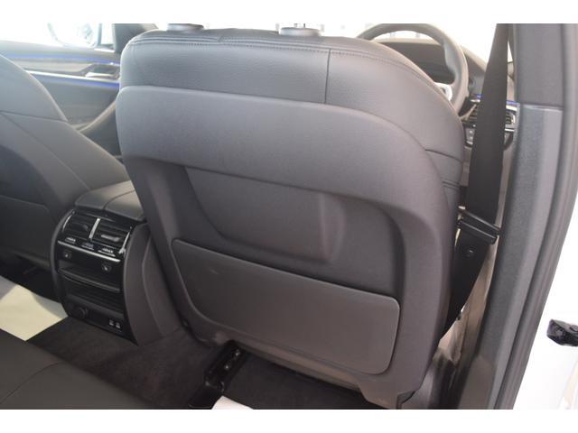 523d xDrive Mスピリット 弊社デモカー ハイラインPKG ブラックレザー 前後シートヒーター コンフォートアクセス アクティブクルーズコントロール ヘッドアップディスプレイ 電動シート アダプティブLEDヘッドライト(48枚目)