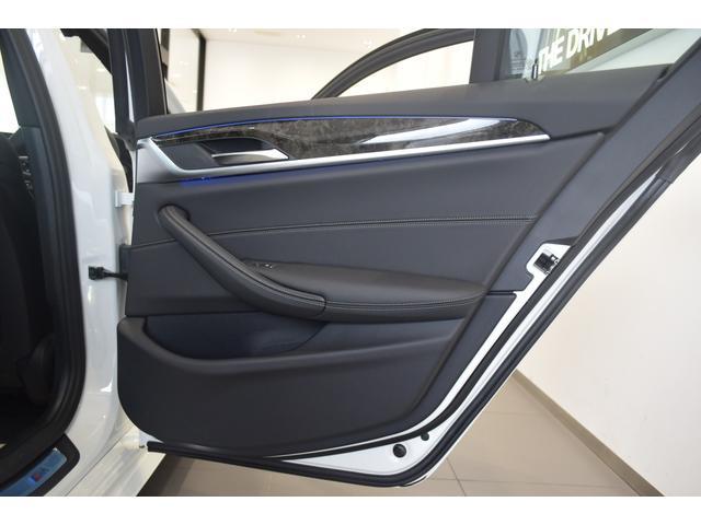 523d xDrive Mスピリット 弊社デモカー ハイラインPKG ブラックレザー 前後シートヒーター コンフォートアクセス アクティブクルーズコントロール ヘッドアップディスプレイ 電動シート アダプティブLEDヘッドライト(56枚目)