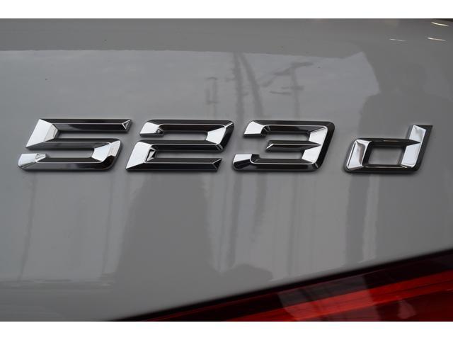 523d xDrive Mスピリット 弊社デモカー ハイラインPKG ブラックレザー 前後シートヒーター コンフォートアクセス アクティブクルーズコントロール ヘッドアップディスプレイ 電動シート アダプティブLEDヘッドライト(72枚目)