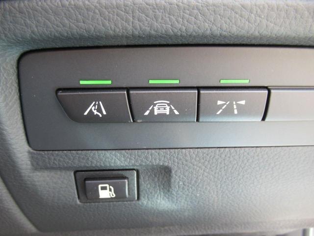 330e Mスポーツ ハイラインパッケージ ブラックレザーシート シートヒーター アクティブクルーズコントロール ドライビングアシスト 18AW LEDヘッドライト HDDナビ Bカメラ 前後障害物センサー(9枚目)