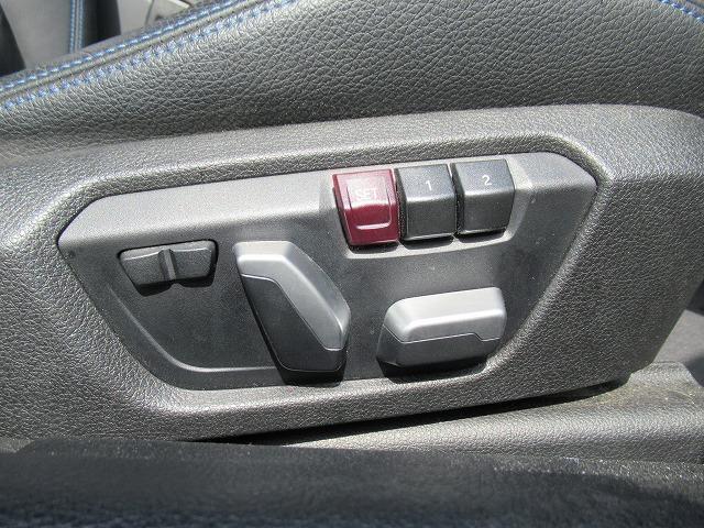 330e Mスポーツ ハイラインパッケージ ブラックレザーシート シートヒーター アクティブクルーズコントロール ドライビングアシスト 18AW LEDヘッドライト HDDナビ Bカメラ 前後障害物センサー(15枚目)