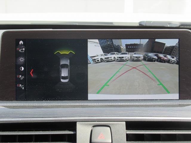330e Mスポーツ ハイラインパッケージ ブラックレザーシート シートヒーター アクティブクルーズコントロール ドライビングアシスト 18AW LEDヘッドライト HDDナビ Bカメラ 前後障害物センサー(38枚目)