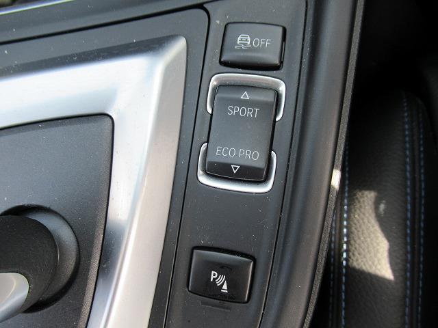 330e Mスポーツ ハイラインパッケージ ブラックレザーシート シートヒーター アクティブクルーズコントロール ドライビングアシスト 18AW LEDヘッドライト HDDナビ Bカメラ 前後障害物センサー(80枚目)