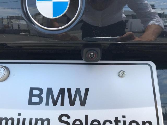 118i プレイ 弊社デモカー BMW アルミニウムライン オートマチックテールゲートオペレーション クルーズC コンフォートPKG ワイヤレスチャージング パーキングアシスト 16AW(15枚目)
