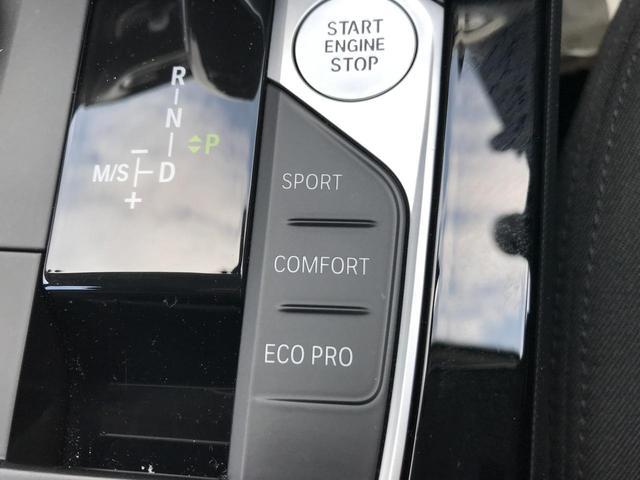 118i プレイ 弊社デモカー BMW アルミニウムライン オートマチックテールゲートオペレーション クルーズC コンフォートPKG ワイヤレスチャージング パーキングアシスト 16AW(57枚目)