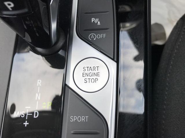 118i プレイ 弊社デモカー BMW アルミニウムライン オートマチックテールゲートオペレーション クルーズC コンフォートPKG ワイヤレスチャージング パーキングアシスト 16AW(58枚目)