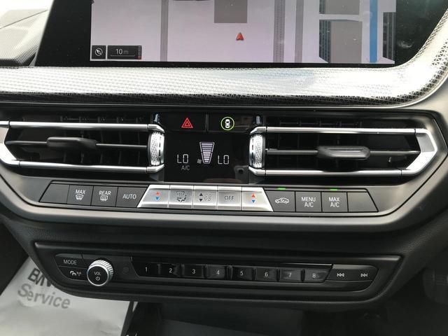 118i プレイ 弊社デモカー BMW アルミニウムライン オートマチックテールゲートオペレーション クルーズC コンフォートPKG ワイヤレスチャージング パーキングアシスト 16AW(61枚目)