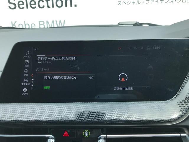 118i プレイ 弊社デモカー BMW アルミニウムライン オートマチックテールゲートオペレーション クルーズC コンフォートPKG ワイヤレスチャージング パーキングアシスト 16AW(62枚目)