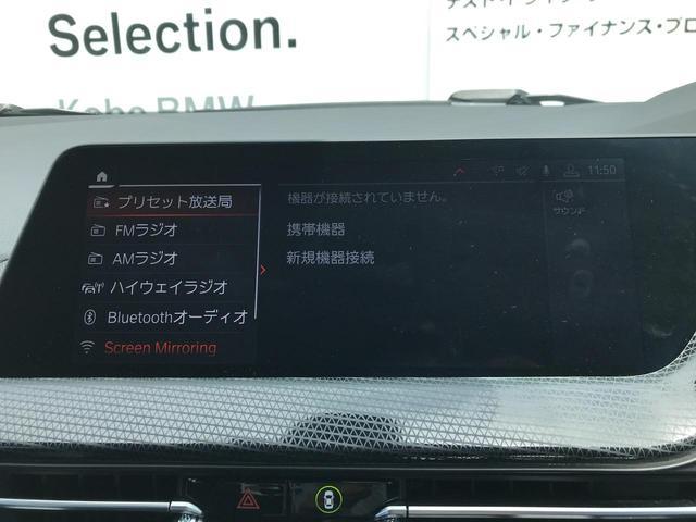 118i プレイ 弊社デモカー BMW アルミニウムライン オートマチックテールゲートオペレーション クルーズC コンフォートPKG ワイヤレスチャージング パーキングアシスト 16AW(63枚目)