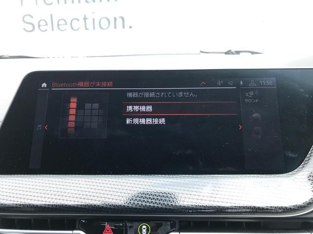 118i プレイ 弊社デモカー BMW アルミニウムライン オートマチックテールゲートオペレーション クルーズC コンフォートPKG ワイヤレスチャージング パーキングアシスト 16AW(64枚目)