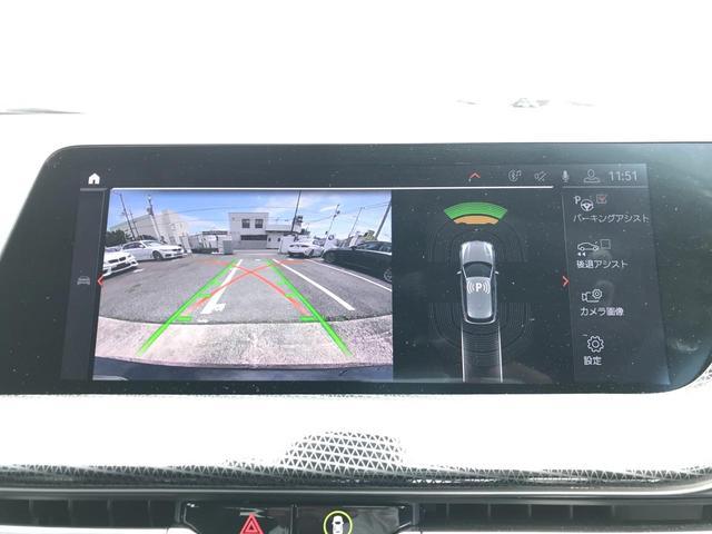 118i プレイ 弊社デモカー BMW アルミニウムライン オートマチックテールゲートオペレーション クルーズC コンフォートPKG ワイヤレスチャージング パーキングアシスト 16AW(67枚目)