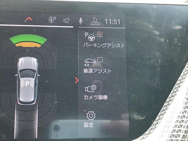 118i プレイ 弊社デモカー BMW アルミニウムライン オートマチックテールゲートオペレーション クルーズC コンフォートPKG ワイヤレスチャージング パーキングアシスト 16AW(68枚目)