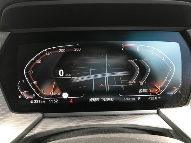 118i プレイ 弊社デモカー BMW アルミニウムライン オートマチックテールゲートオペレーション クルーズC コンフォートPKG ワイヤレスチャージング パーキングアシスト 16AW(70枚目)