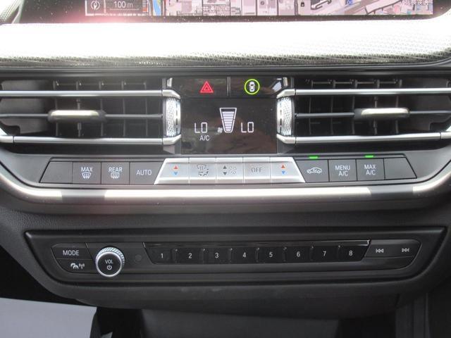 118i プレイ 弊社デモカー BMW アルミニウムライン オートマチックテールゲートオペレーション クルーズC コンフォートPKG ワイヤレスチャージング パーキングアシスト 16AW(71枚目)