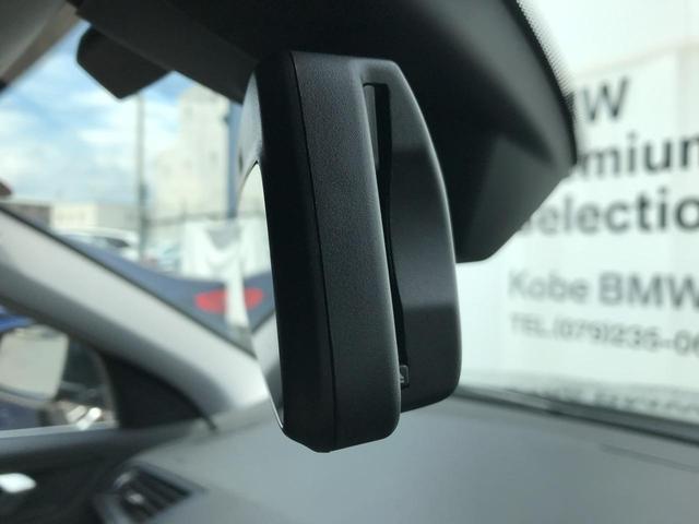 118i プレイ 弊社デモカー BMW アルミニウムライン オートマチックテールゲートオペレーション クルーズC コンフォートPKG ワイヤレスチャージング パーキングアシスト 16AW(72枚目)