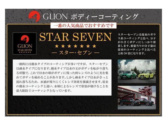 118i プレイ 弊社デモカー BMW アルミニウムライン オートマチックテールゲートオペレーション クルーズC コンフォートPKG ワイヤレスチャージング パーキングアシスト 16AW(78枚目)