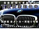 523d xDrive Mスピリット 弊社デモカー ハイラインPKG ブラックレザー 前後シートヒーター コンフォートアクセス アクティブクルーズコントロール ヘッドアップディスプレイ 電動シート アダプティブLEDヘッドライト(80枚目)
