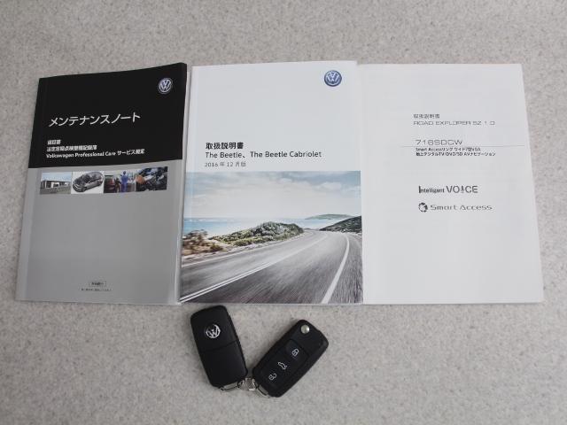 デザイン ナビ フルセグTV ETC 禁煙車 HID アルミ(20枚目)