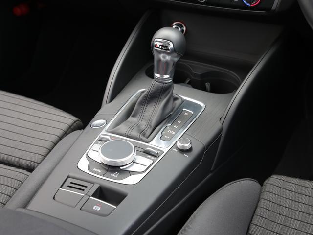 アウディ アウディ A3 スポーツバック1.8TFSIクワトロ 認定中古車
