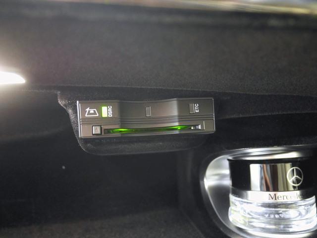 S450 エクスクルーシブ ISG搭載モデル AMGライン(5枚目)