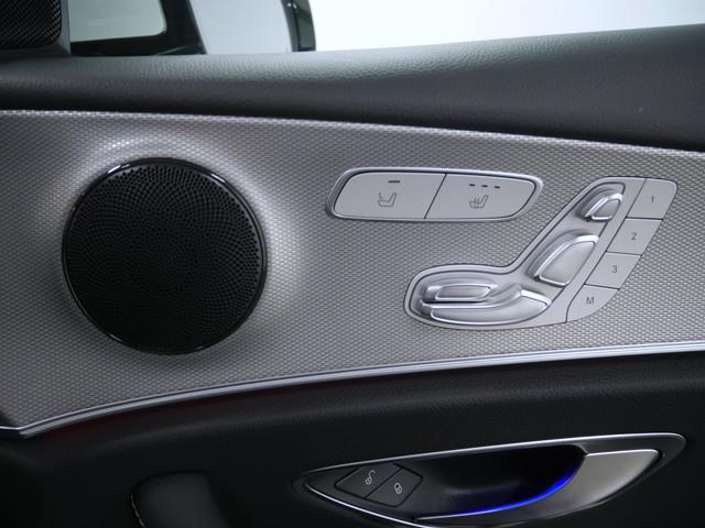 E200 4マチック アバンギャルド 4年保証 新車保証(18枚目)
