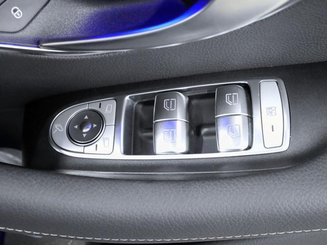 E200 4マチック アバンギャルド 4年保証 新車保証(20枚目)