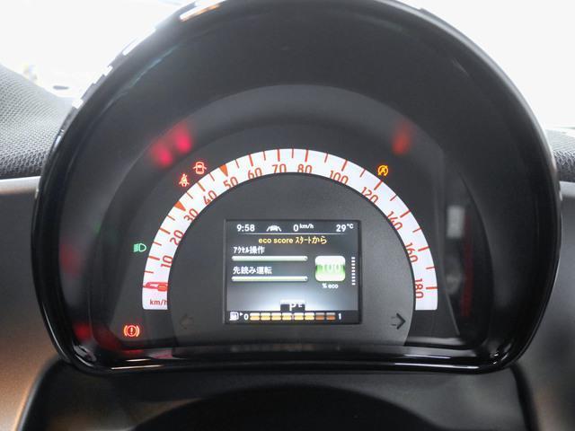 「スマート」「スマートフォーフォー」「コンパクトカー」「兵庫県」の中古車24