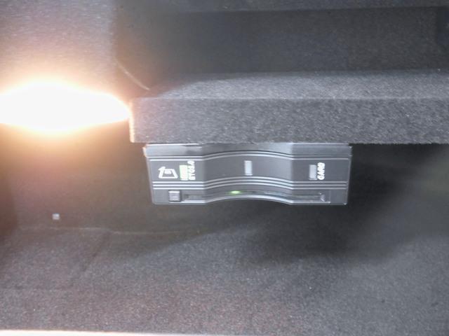 C200 アバンギャルド AMGライン レーダーセーフティP(5枚目)