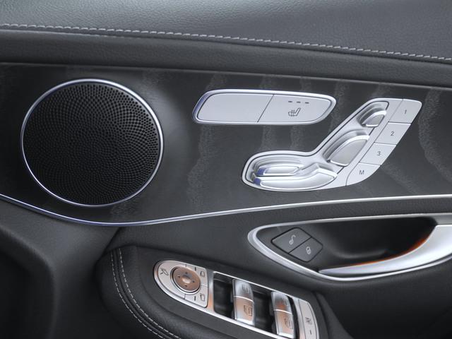 GLC250 4マチック スポーツ 5年保証 新車保証(17枚目)
