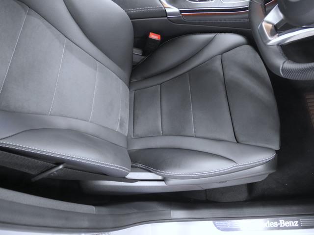 GLC250 4マチック スポーツ 5年保証 新車保証(20枚目)