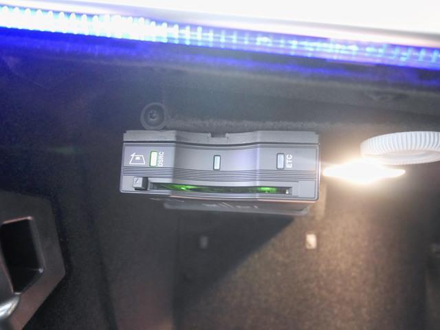 E200 アバンギャルド エクスクルーシブパッケージ(5枚目)