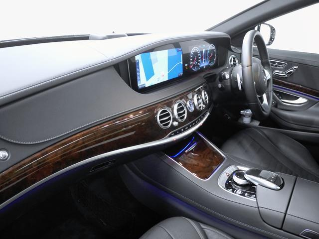 S450 エクスクルーシブ(ISG搭載モデル) 4年保証(4枚目)