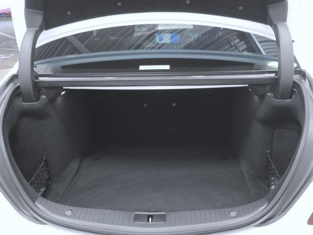 S450 エクスクルーシブ(ISG搭載モデル) 4年保証(9枚目)