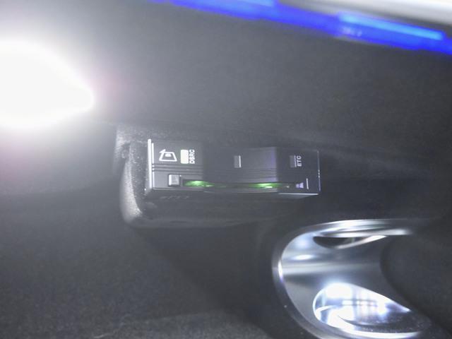 S450 エクスクルーシブ AMGラインプラス 4年保証(5枚目)