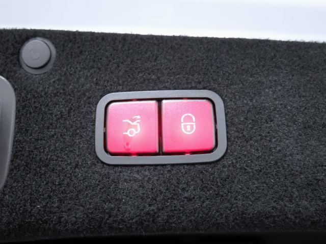 S450 エクスクルーシブ AMGラインプラス 4年保証(10枚目)