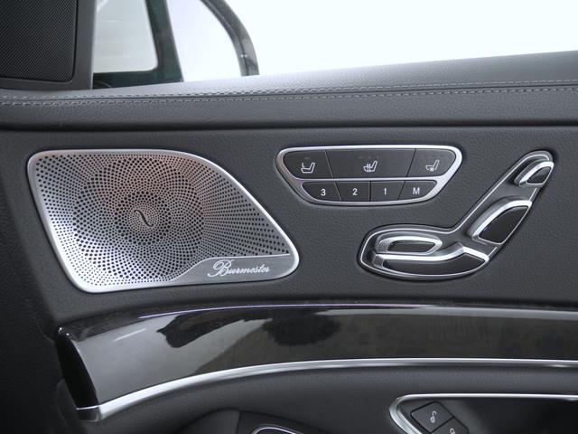 S450 エクスクルーシブ AMGラインプラス 4年保証(16枚目)